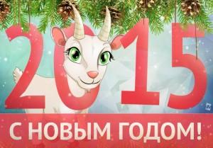 2015 аренда автобетононасоса область Ростовская, Шахты