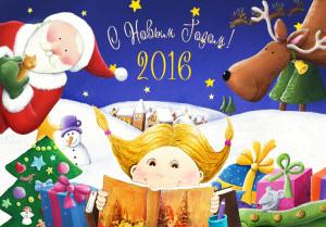 Рождества от Шахтинцев операторов автобетононасоса