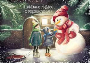 С рождеством и НГ от работников автобетононасосов Шахты