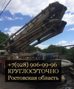 до 2029 года можно заказать автобетононасос в Ростовском крае