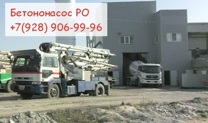 Использование бетононасоса для стройки в городе Шахты
