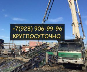 авито бетононасос аренда Ростовская область до 2028