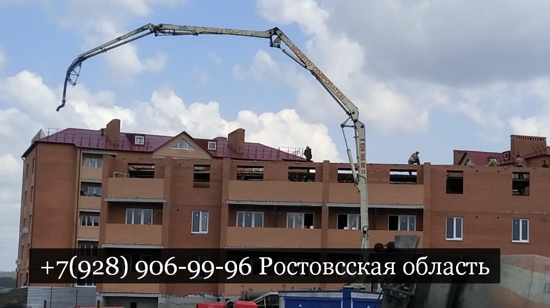 Малогабаритный бетононасос