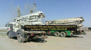 2019-2028 бетононасос аренда цена Новошахтинск, Шахты