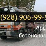 Услуги - Автобетононасос (абн) насос в Новочеркасске