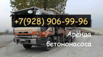 бетононасосы стационарные взять в аренду Новочеркасск, Шахты