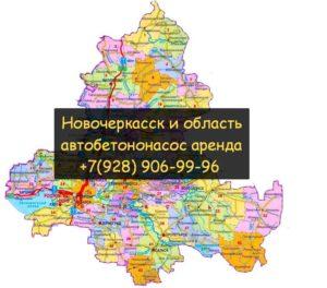 Доставка бетононасосом бетона по региону Ростовскому