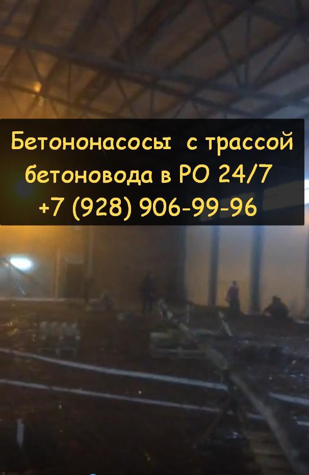 Нужен бетононасос напрокат Шахты телефон