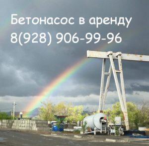 21 объявление об аренде спецтехники Шахты