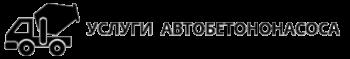 Логотип для сайта аренда бетононасоса