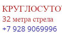 3,5 способа как заказать автобетононасос в Новошахтинске и городской округе